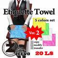 etiquette_towel