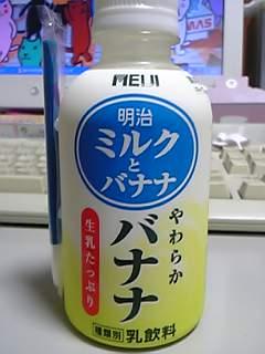 明治ミルクと○○シリーズ