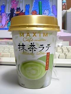 抹茶ラテ@MAXIM
