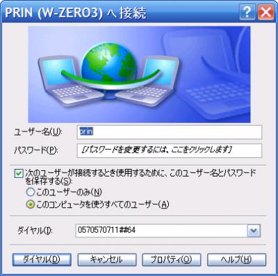USBmodem.png