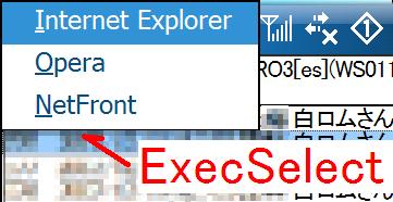 execselect3.png