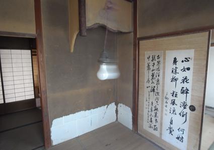 aiyakata-13.jpg