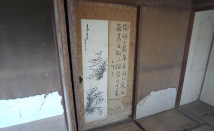 aiyakata-14.jpg