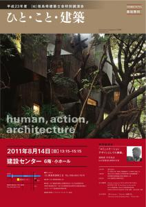 flyer1_20110705172851.jpg