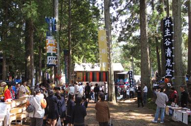 kawamata-1.jpg