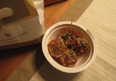 takoyakiDo.jpg