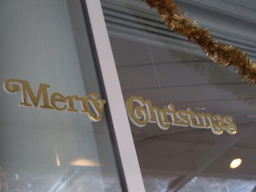 20071209-クリスマス