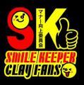 SMILE KEEPER