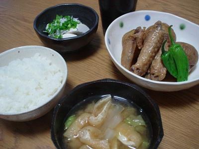 dinner20080226010001.jpg
