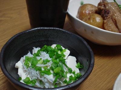 dinner20080226030003.jpg
