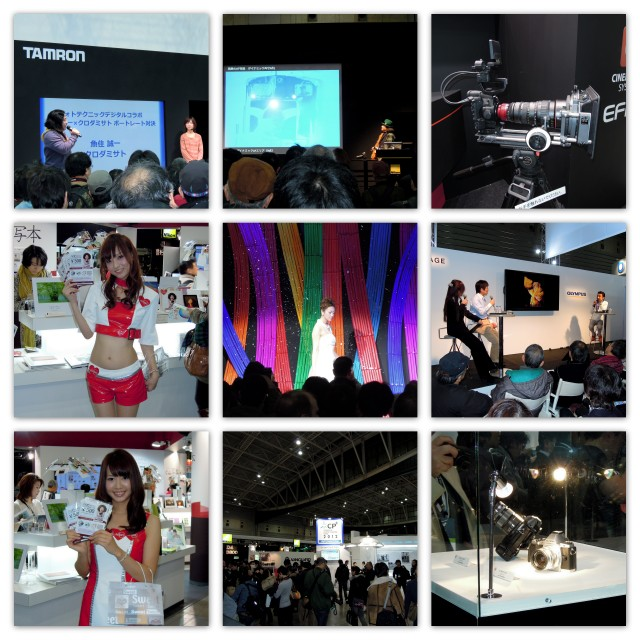 CP+ CAMERA&PHOTO IMAGING SHOW 2012