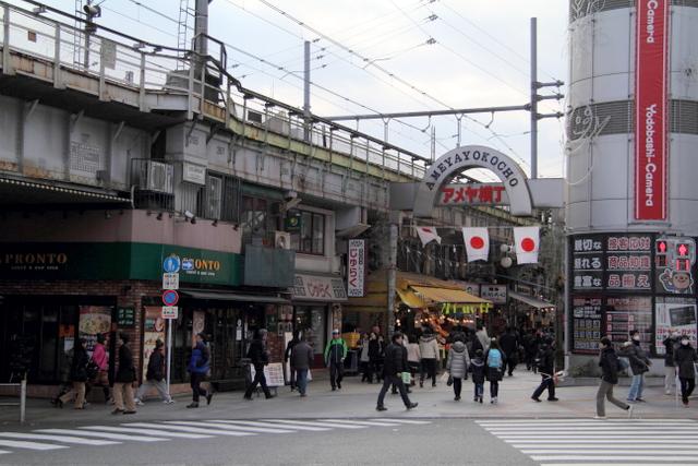 東京 上野 アメ横