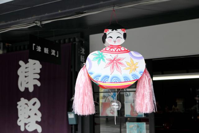 黒石 中野もみじ山 伝承工芸館