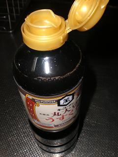 醤油キャップ