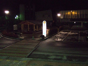 薄っすらと雪化粧の磐梯熱海駅前