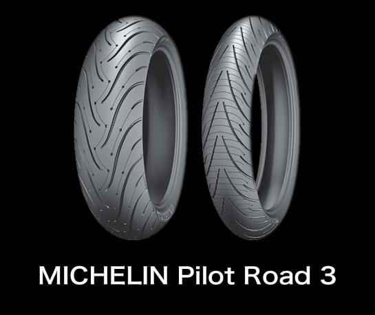 タイヤ交換 - MICHELIN PILOT ROAD 3
