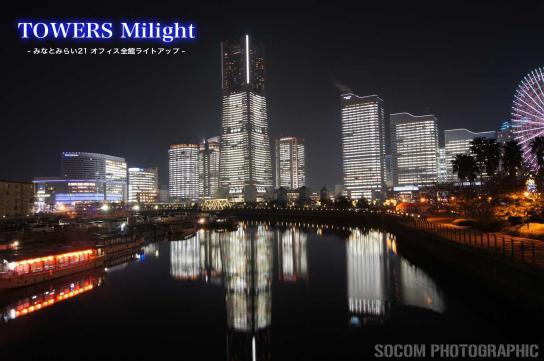 横浜全館点灯 - TOWERS Milight