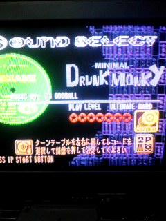 DRUNK MONKY
