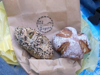 ティグレのパン
