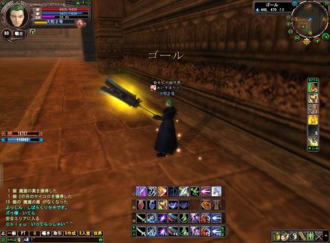 2008-03-01 16-57-28_convert_20080302010221
