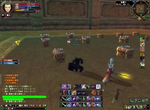 2008-03-01 16-05-34_convert_20080302005252