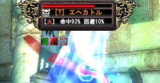 2008-03-01 23-35-41