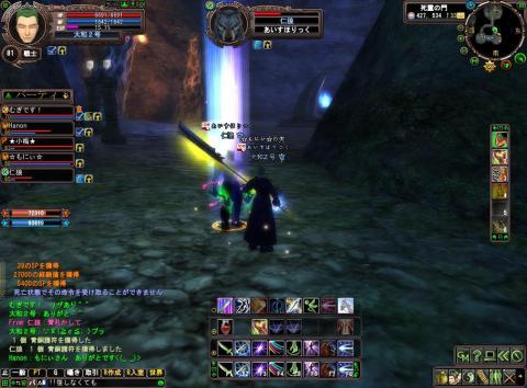 2008-03-08 01-43-45_convert_20080309173723