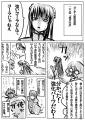 0021感想漫画