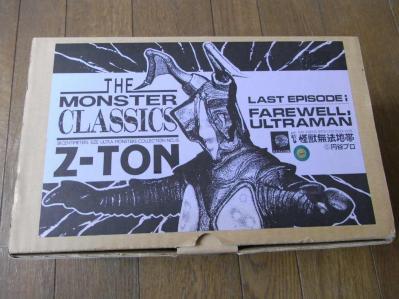 怪獣無法地帯ゼットン 箱