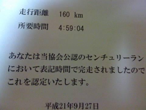 画像 002-s