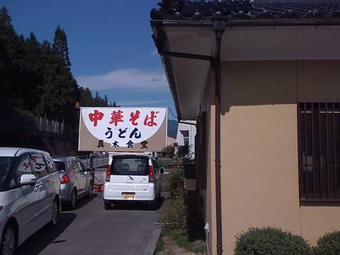 画像 063-s