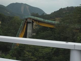 20090919-21八幡平・八甲田 003