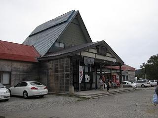 八甲田温泉