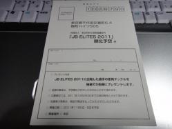 DSC03846.jpg