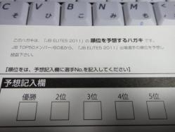 DSC03849.jpg