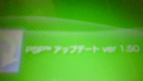 2.00→1.50 11