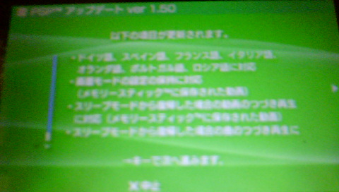 2.00→1.50 12