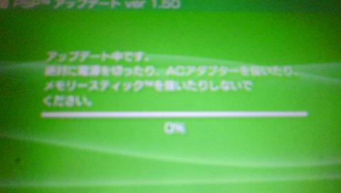 2.00→1.50 14