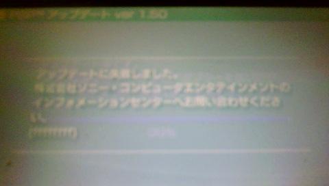 2.00→1.50 15
