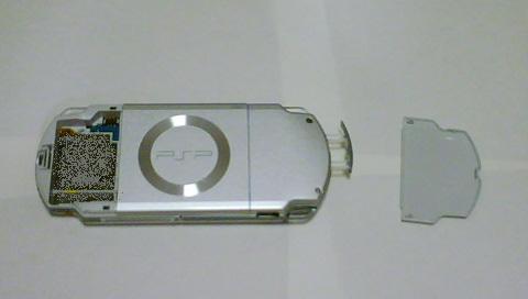 PSP-2000レビュー16