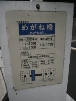 IMG_2318-201106.jpg