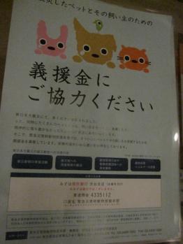 IMG_2352-201106.jpg