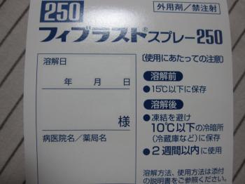 IMG_7674-200909.jpg