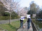 IMG_2739.jpg