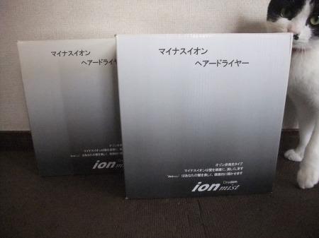 2011_1125_2.jpg