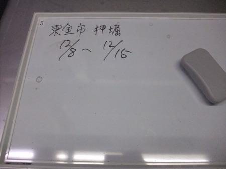 2011_1208_14.jpg
