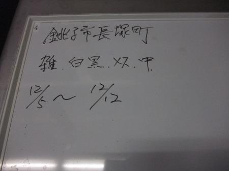 2011_1208_16.jpg