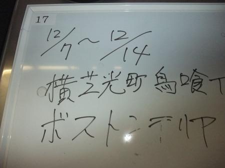 2011_1208_22.jpg