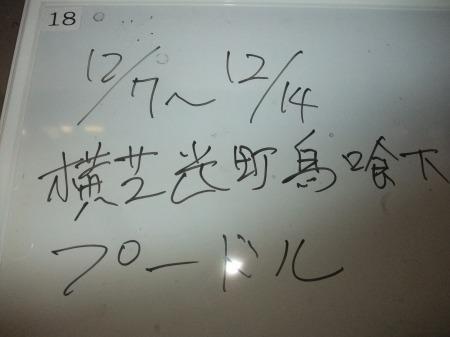 2011_1208_24.jpg