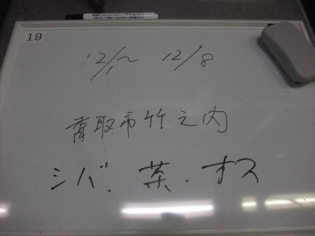 2011_1208_26.jpg
